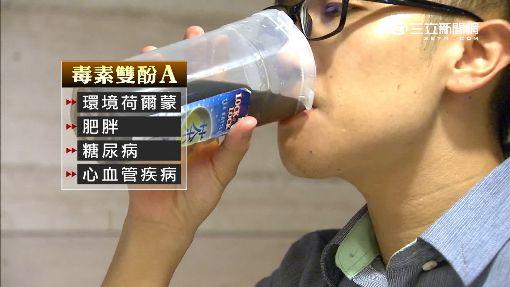 """自備杯難""""通裝"""" 保溫瓶忌果汁.碳酸飲"""