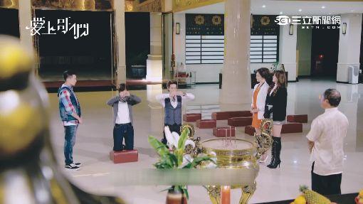 《愛上哥們》戰黃金檔 9月跨海日本放送