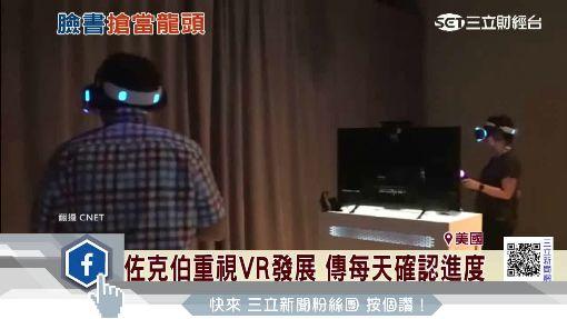 挑戰谷歌廣告龍頭地位 臉書拚社交VR