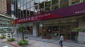 兆豐銀行(圖/翻攝自google map)