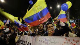 哥倫比亞政府與反政府武裝組織「哥倫比亞革命軍」(FARC)達成和平協議_美聯社