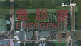 -急診室-台北馬偕醫院-
