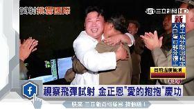 北韓軍武強1600