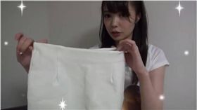 日本,走光,曝光,內褲 圖/翻攝自YouTube