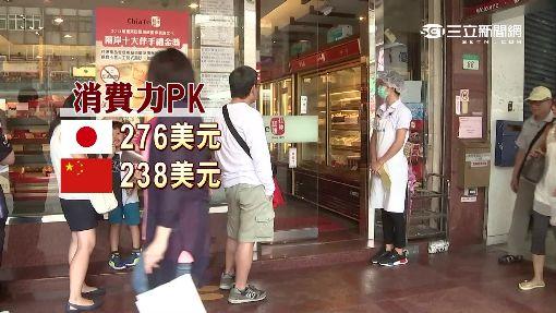 """陸客量縮!台旅館瞄準""""日韓客""""殺出重圍"""