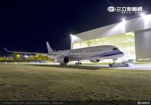 華航首架A350正式出廠 即將試飛翱翔天際