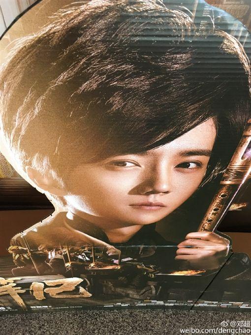 鹿晗,鄧超,電影,海報,盜墓筆記,大頭照(http://weibo.com/5187664653/E5mnT4lYK?type=comment#_rnd1472285455251)
