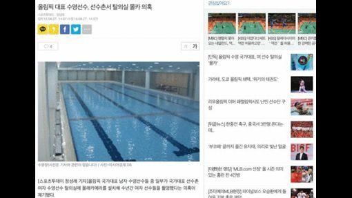 韓國奧運泳將涉偷拍醜聞。(圖/取自韓國網媒)