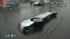 推特,岡山,下雨,大雨,颱風,淹水,轎車,滅頂,水渠,路燈,柵欄(https://twitter.com/ren0330/status/769413927914450944)