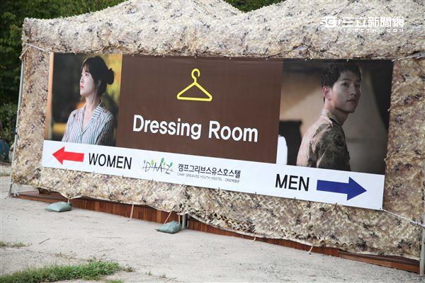 韓劇太陽的後裔拍攝地格里夫斯營Camp Greaves。(圖/記者簡佑庭攝影)