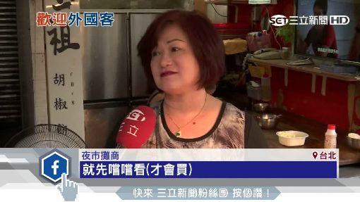 """陸客退散沒在怕 玩台灣""""日韓""""觀光主力"""