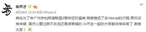 希澈,周杰倫,lol,英雄聯盟官網,微博
