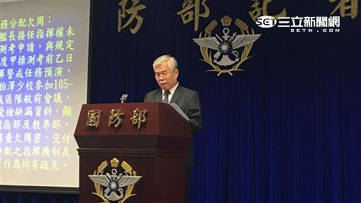 國防部代總督察長吳寶琨 盧冠妃攝