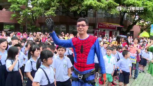 國中小開學! 校長扮蜘蛛人、皮卡丘迎新│三立新聞台
