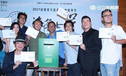 20160829-「海角七號」中文音樂劇記者會