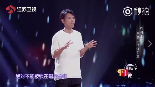楊宗緯:歌手不該被作為觀賞品!