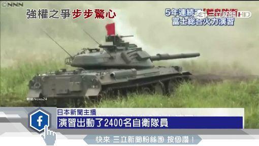 """高調練""""奪島""""! 日自衛隊軍演.隔海嗆中國"""