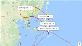 獅子山颱風路徑(圖/中央氣象局)