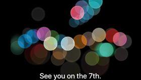 蘋果邀函曝光 iPhone 7確定9月7日發表