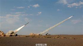 解放軍火箭炮(圖/翻攝自陸媒)