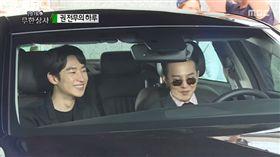 李帝勳,南韓人氣偶像「BIGBANG」的GD(G-Dragon,權志龍)/翻攝自YOUTUBE https://www.youtube.com/watch?v=McYWdUvqMXk
