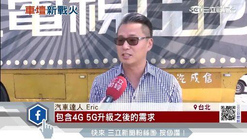 特斯拉9月攻台 傳攜台灣大拚車聯網
