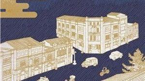 日治台灣生活事情:舊日生活躍然紙上