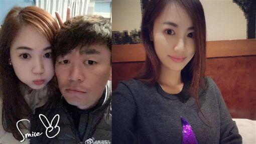 王寶強、馬蓉/微博