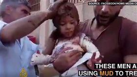 敘利亞 戰爭 男童 https://www.facebook.com/aljazeera/videos/10154604520338690/