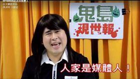 王炳忠模仿周玉蔻