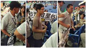 舉「台灣就是台灣」旗幟挺亞青賽 遭球場人員搶奪撕毀(合成圖/翻攝自YouTube)