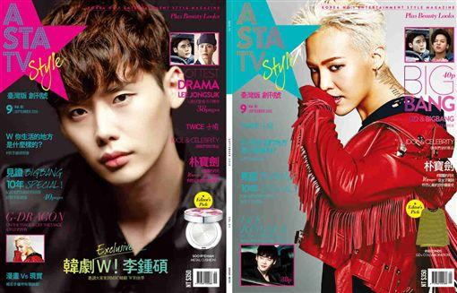 《ASTA TV》雜誌提供 BIGBANG 李鍾碩