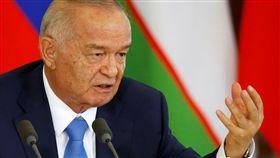 烏茲別克總統卡里莫夫(Islam Karimov)_路透