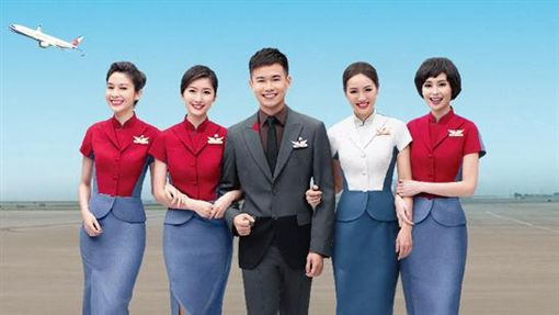 華航制服(翻攝自中華航空臉書)