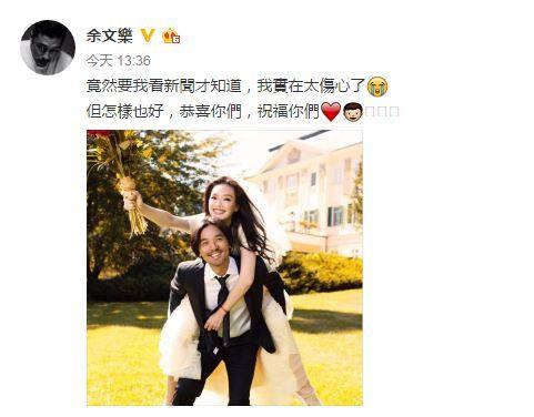 舒淇,余文樂 圖/翻攝自微博