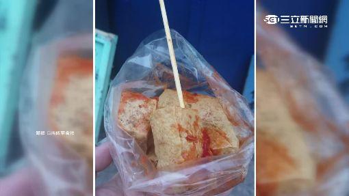 未標價臭豆腐一份賣70元 網友控坑人