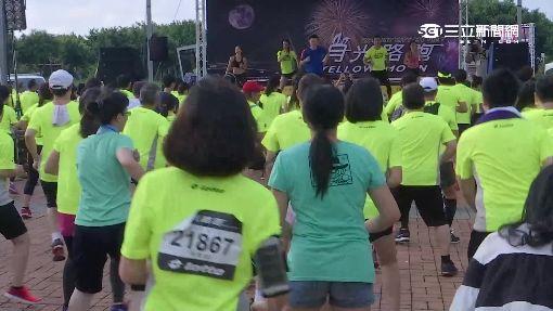 月光路跑淡水登場 六千跑者齊聚