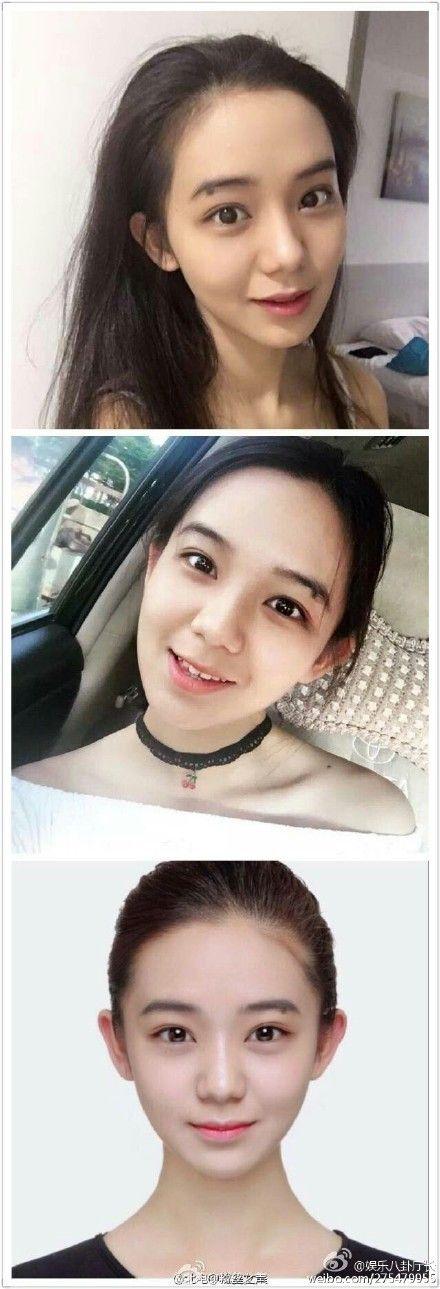 圖翻攝自娛樂八卦廳長微博 關曉彤室友