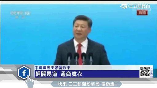 G20峰會中國展國威 戰線延伸紐約