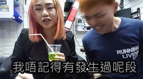 失身酒 美國 four loko