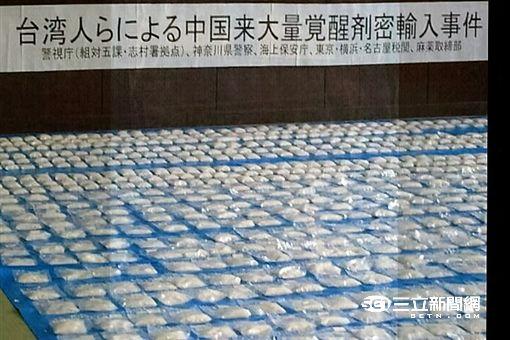 台日警方聯手破獲跨國運毒集團,並查扣173公斤的安非他命(翻攝畫面)