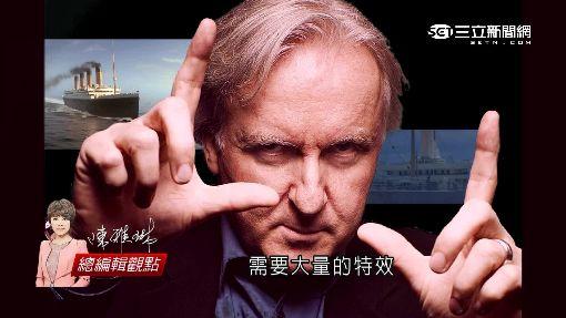 謝安拯救好萊塢!投資台灣處處碰壁
