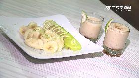 香蕉配檸檬1800