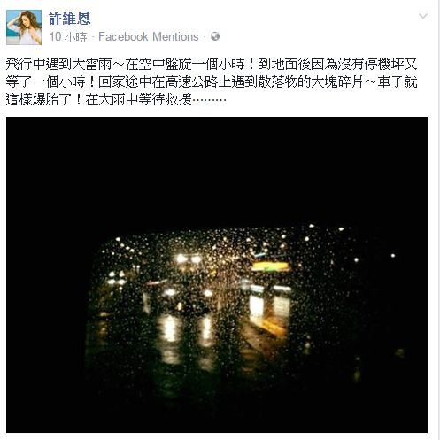 許維恩 KID 圖/臉書