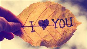 我愛你、I love You、愛/shutterstock