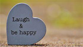 快樂,勵志,樂觀,鼓勵,正能量(圖/Pixabay)