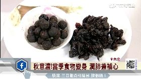 乾燥水果茶1800