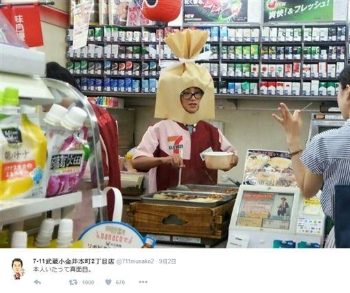 圖/翻攝自7-11武蔵小金井本町2丁目店 Twitter