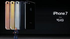 iPhone7(圖/路透社/達志影像)