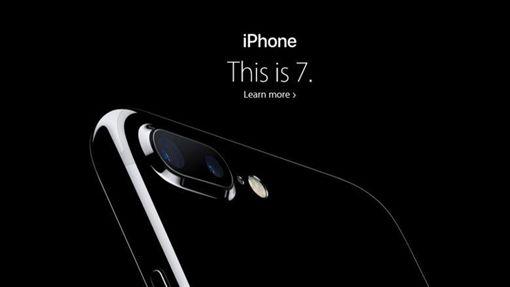 iPhone 7,蘋果,Apple